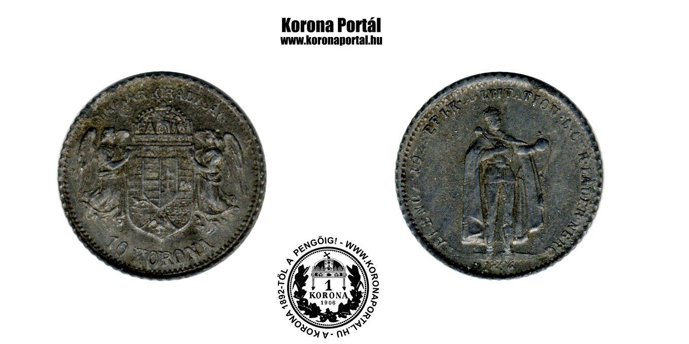 http://www.koronaportal.hu/ritkasagkatalogus/10_korona/www_koronaportal_hu_1894_10_arany-korona_mini_ezustozott_cink_13mm.jpg